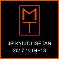 ジェイアール京都伊勢丹 20周年特別企画