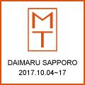 MAiSON TAKUYA 北海道初・大丸札幌店フェア開催