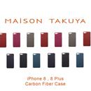 iPhone 8 / 8Plus 対応カーボンファイバーケース 先行発売について