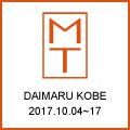 MAiSON TAKUYA 大丸神戸店フェア開催